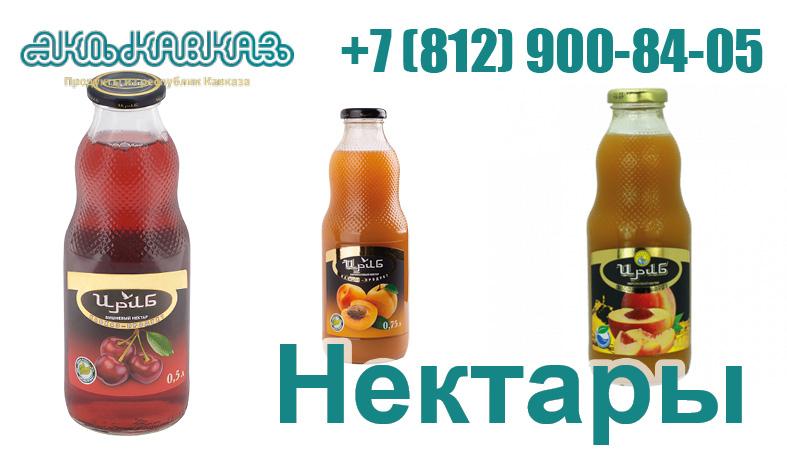 Соки - Магазин качественных продуктов с Кавказа